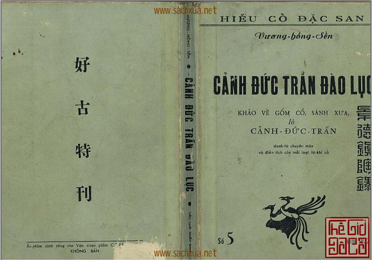 canh duc chan dao luc.png