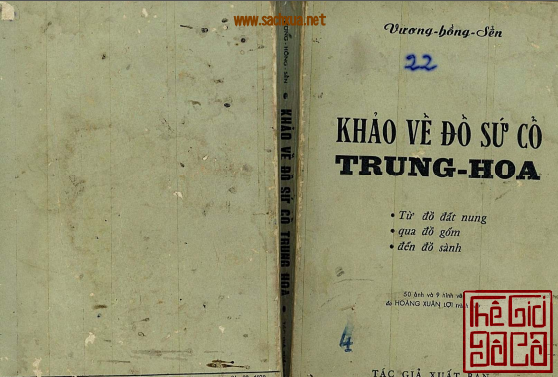 Khao ve do su co Trung hoa.png