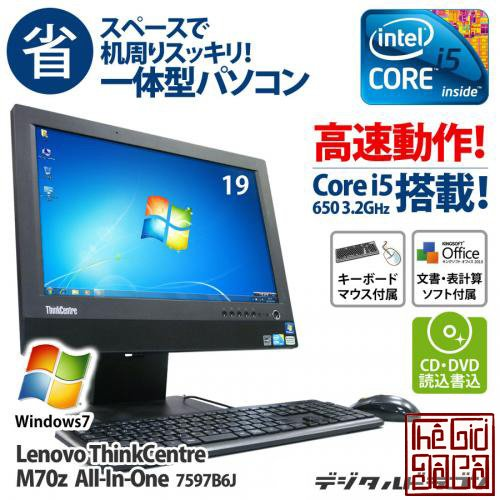 lenovo-thinkcenter-m70z-all-in-one-core-i5-man-hinh-19-inch-gia-re-1.jpg
