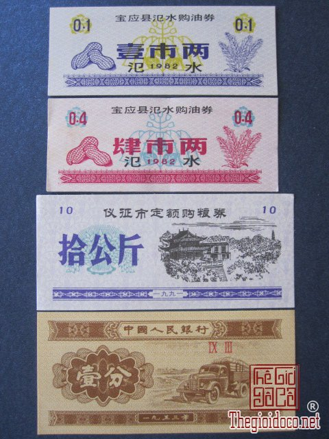Tg5 - China (4 tờ, UNC) - 50k..jpg